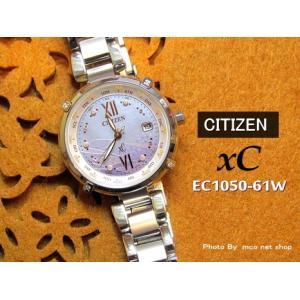 【7年保証】送料無料シチズン クロスシー レディース 女性用  エコ・ドライブ電波腕時計 【EC1050-61W】 (国内正規品) xC TITANIA LINE HAPPY FLIGHT|mmco