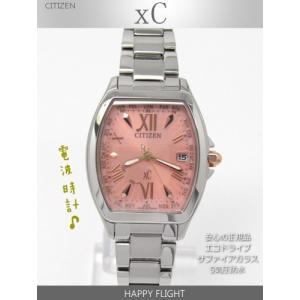【7年保証】シチズン クロスシー ハッピーフライト レディース 女性用  エコ・ドライブ電波腕時計 【EC1100-56W】 (国内正規品) xC  HAPPY FLIGHT|mmco