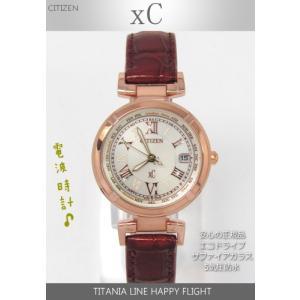 【7年保証】シチズン クロスシー ティタニア ライン ハッピーフライト レディース 女性用  エコ・ドライブ電波腕時計 【EC1112-06A】 (国内正規品)|mmco
