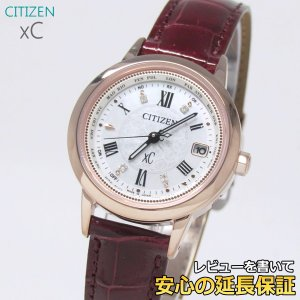 【7年保証】シチズン クロスシー レディース  エコ・ドライブ電波腕時計 限定モデル  品番:EC1144-00W|mmco