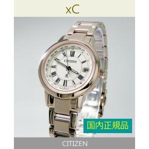 【7年保証】シチズン クロスシー サクラピンク レディース 女性用  エコ・ドライブ電波腕時計 【EC1144-51W】 (国内正規品)|mmco