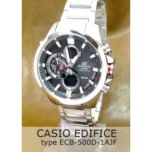 【7年保証】送料無料 カシオ エディフィス タフソーラー メンズ 男性用 腕時計 【ECB-500D-1AJF】 (国内正規品) CASIO EDIFICE Bluetooth SMART|mmco