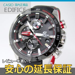 【7年保証】カシオ エディフィス モバイルリンク連携機能付 ソーラー メンズ 男性用腕時計 品番:EQB-800BL-1AJF|mmco