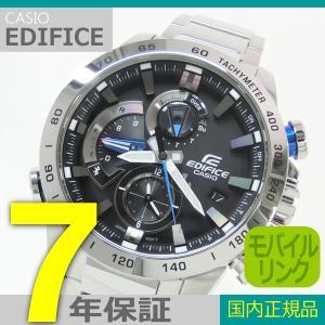 【7年保証】カシオ エディフィス モバイルリンク連携機能付 ソーラー メンズ 男性用腕時計 品番:EQB-800D-1AJF|mmco