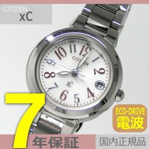 【7年保証】 シチズン クロスシー 女性用 エコ・ドライブ電波腕時計 レディース 品番:ES8030-58A|mmco