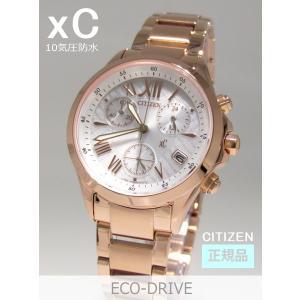 【7年保証】シチズン(CITIZEN)レディース 女性用   エコ・ドライブ腕時計 クロスシー(XC) 【FB1403-53A】 (国内正規品)|mmco