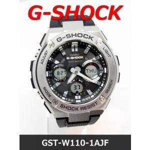 【7年保証】 CASIO G-SHOCK レイ...の関連商品7