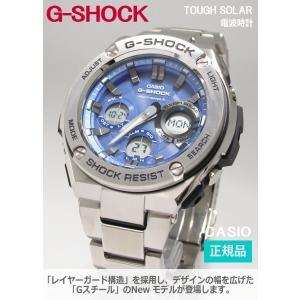 【7年保証】【】CASIO G-SHOCK  レイヤーガード構造 Gスチール【GST-W110D-2AJF】(国内正規品) ソーラー電波  メンズ 男性用腕時計|mmco