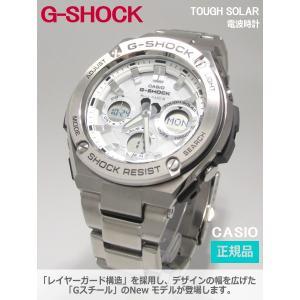 【7年保証】 CASIO G-SHOCK  レイヤーガード構造 Gスチール GST-W110D-7AJF 国内正規品  ソーラー電波  メンズ 男性用腕時計|mmco