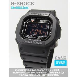 【7年保証】G-SHOCK  メンズ 男性用 ソーラー電波腕時計 【GW-M5610-1BJF】(国内正規品)|mmco