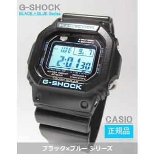 【7年保証】G-SHOCK BLACK×BLUE Series メンズ 男性用 ソーラー電波腕時計 【GW-M5610BA-1JF】(国内正規品)|mmco