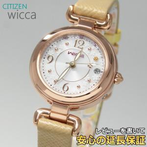 【7年保証】   シチズン ウィッカ レディース ソーラー電波 腕時計 【KL0-669-13】 正規品 有村架純コラボモデル|mmco