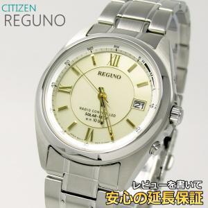 【7年保証】 シチズン レグノ メンズ ソーラー電波腕時計 【KL3-111-81】 (正規品) CITIZEN REGUNO ソーラーテック|mmco