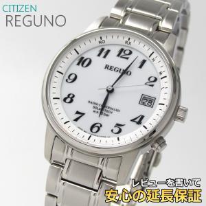 【7年保証】シチズン レグノ メンズ ソーラー電波腕時計 【KL3-315-11】 (正規品) CITIZEN REGUNO ソーラーテック|mmco