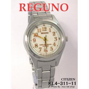 【7年保証】CITIZEN(シチズン)REGUNO(レグノ)ソーラー 電波腕時計 10気圧防水【KL4-311-11】(国内正規品)レディース 女性用  腕時計|mmco