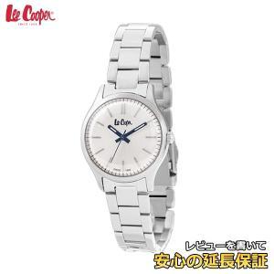 【7年保証】 送料無料 リークーパー Lee Cooper レディース 腕時計 【LC06300.330】 正規輸入品|mmco