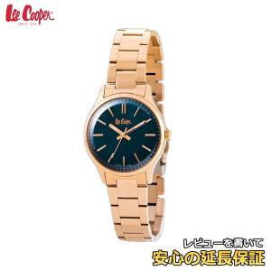 【7年保証】 送料無料 リークーパー Lee Cooper  レディース 腕時計 【LC06300.490】 正規輸入品|mmco