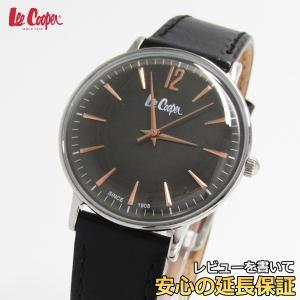 【7年保証】 送料無料 リークーパー Lee Cooper レディース 腕時計 【LC06378.361】 正規輸入品|mmco