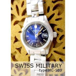 【7年保証】 スイスミリタリー エレガント レディース 女性用  腕時計 【ML-103】 (正規輸入品) SWISS MILITARY ELEGANT|mmco