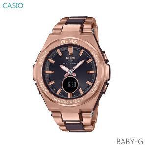 レディース 腕時計 7年保証 送料無料 カシオ BABY-G G-MS ソーラー 電波 MSG-W200CG-5AJF 正規品 ジーミズ|mmco