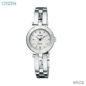 レディース 腕時計 7年保証 シチズン ウィッカ ソーラー NA15-1572C 正規品 CITIZEN wicca|mmco