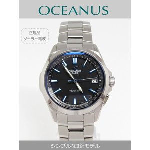 【7年保証】カシオ オシアナス  メンズ 男性用ソーラー電波腕時計 マルチバンド6  【OCW-S100-1AJF】(国内正規品)|mmco