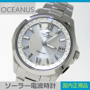 【7年保証】カシオ オシアナス  メンズソーラー電波腕時計 男性用 マルチバンド6  チタニウム 品番:OCW-S100-7A2JF|mmco