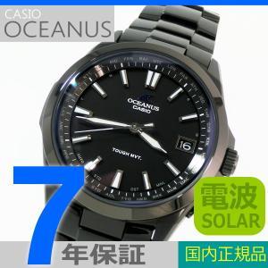 【7年保証】カシオ オシアナス  メンズソーラー電波腕時計 マルチバンド6  【OCW-S100B-1AJF】(正規品)|mmco