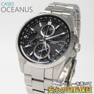 【7年保証】   カシオ オシアナス メンズ ソーラー電波腕時計 品番:OCW-T2600-1A2JF|mmco