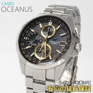 【7年保証】  カシオ オシアナス メンズ ソーラー電波腕時計 品番:OCW-T2600-1A3JF|mmco