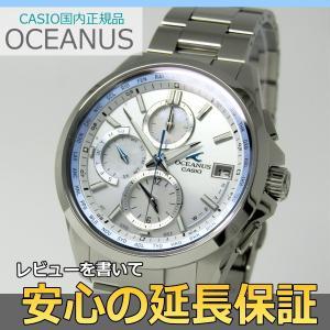 【7年保証】 カシオ オシアナス クラシックライン 男性用ソーラー電波腕時計 品番:OCW-T2610H-7AJF|mmco