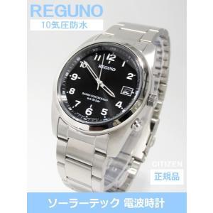 【7年保証】シチズンレグノ メンズ 男性用腕時計  ソーラーテック 電波時計 10気圧防水【RS25-0481H】 (国内正規品)|mmco