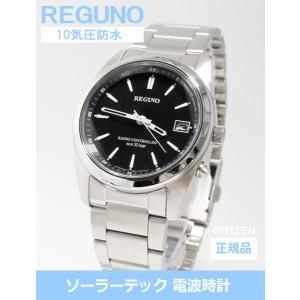 【7年保証】シチズンレグノ メンズ 男性用腕時計  ソーラーテック 電波時計 10気圧防水【RS25-0483H】 (国内正規品)|mmco