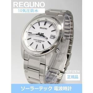 【7年保証】シチズンレグノ メンズ 男性用腕時計  ソーラーテック 電波時計 10気圧防水【RS25-0484H】 (国内正規品)|mmco