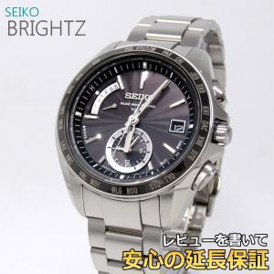 【7年保証】 ♪ セイコー ブライツ メンズソーラー電波腕時計 【SAGA159】 (正規品) SEIKO BRIGHTZ|mmco