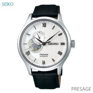 メンズ 腕時計 7年保証 送料無料 セイコー プレザージュ 自動巻 SARY095 正規品 PRESAGE|mmco