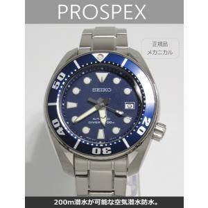 【7年保証】セイコー プロスペックス ダイバースキューバ   メカニカル(自動巻・オートマチック・手巻き付き) 腕時計 【SBDC033】|mmco