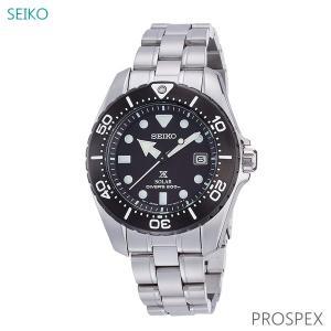 レディース 腕時計 7年保証 送料無料 セイコー プロスペックス ダイバースキューバ ソーラー SBDN019 正規品 PROSPEX DIVER SCUBA|mmco