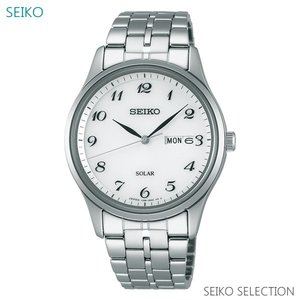 メンズ 腕時計 7年保証 セイコー ソーラー SBPX067 正規品|mmco