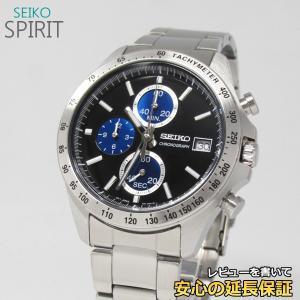【7年保証】  セイコー スピリット メンズ 腕時計 【SBTR003】 正規品 クロノグラフ|mmco
