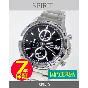 【7年保証】  正規セイコースピリット クロノグラフ SEIKO SPIRIT  メンズ 男性用腕時計 文字盤ブラック SBTR005|mmco