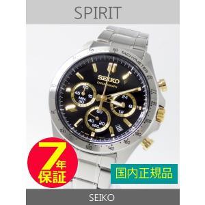 【7年保証】 正規セイコースピリット クロノグラフ SEIKO SPIRIT  メンズ 男性用腕時計 文字盤ブラック SBTR015|mmco
