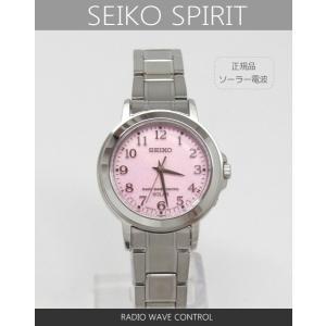 【7年保証】 セイコー  スピリット ソーラー電波 レディース 女性用  腕時計 【SSDT065】 (国内正規品) SEIKO SPIRIT|mmco