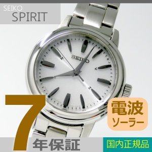 【7年保証】 セイコー スピリット ソーラー電波腕時計  レディース 女性用  品番:SSDY017|mmco
