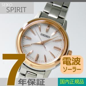 【7年保証】 セイコー スピリット ソーラー電波腕時計  レディース 女性用  品番:SSDY018|mmco