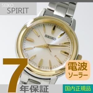 【7年保証】 セイコー スピリット ソーラー電波腕時計  レディース 女性用  品番:SSDY020|mmco