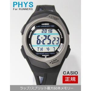 【7年保証】カシオ PHYS  メンズ 男性用腕時計 【STR-300CJ-1JF】(国内正規品)ラップ/スプリット最大60本メモリー|mmco