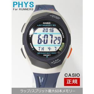 【7年保証】カシオ PHYS  メンズ 男性用腕時計 【STR-300J-2AJF】(国内正規品)ラップ/スプリット最大60本メモリー|mmco