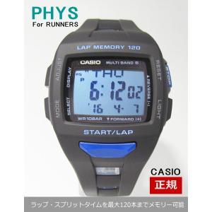 【7年保証】カシオ PHYS メンズ 男性用ソーラー電波腕時計 【STW-1000-1BJF】(国内正規品)ソーラー電波時計のランナー用モデル|mmco