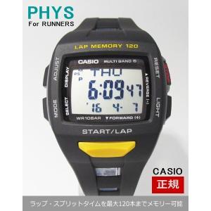 【7年保証】カシオ PHYS メンズ 男性用ソーラー電波腕時計 【STW-1000-1JF】(国内正規品)ソーラー電波時計のランナー用モデル|mmco